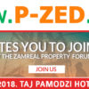 The ZamReal Property Forum 2018